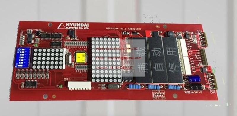 Комплектующие для лифта STVF5/STVF7 /262c192