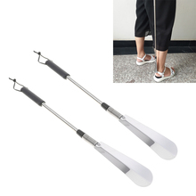 2 pcs Steel Shoe Horns Extendable 41-78cm Collapsible Stainless Horn for Disabled