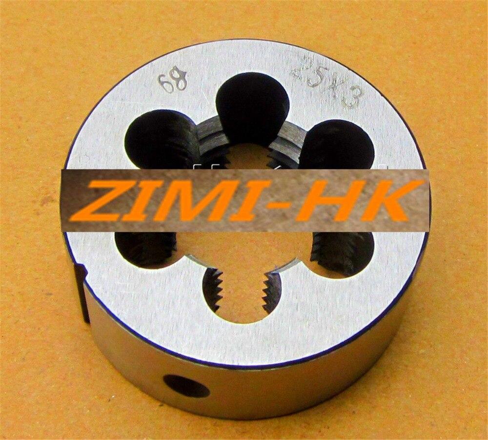1pcs 25mm X 3 Metric Right Hand Die M25 X 3.0mm Pitch (The High Quality )