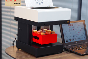 Image 3 - 2020 Fatory Supplier 4 cups Inkjet Coffee printer Macaroon print on 9 cakes,Marlon,Jelly,cotton candy,fresh fruit directly