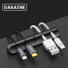 SAMZHE Cable Winder 5Clips USB Cable Organizer Desk Cable Holder For Mouse Headphone Earph