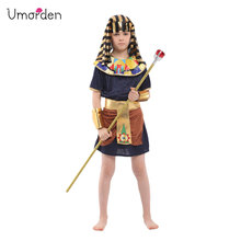 Umorden Purim Halloween Egypt King Prince Warrior Costume Boy Kids Fantasia Egyptian Pharaoh Cosplay Children Carnival Dress