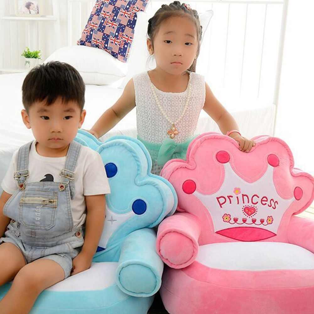 Детское кресло сиденье для малыша сумка только чехол без наполнения Детская сумка мультфильм корона сиденье диван плюшевое детское сиденье крышка