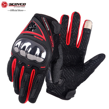 new women lace sunscreen gloves autumn spring lady stretch touch screen anti uv slip resistant driving glove breathable guantes SCOYCO MC44 Motorcycle Guantes moto Breathable Knuckle Gloves Grip Touch Screen Airsoft Scooter MBX Motor Glove Portable