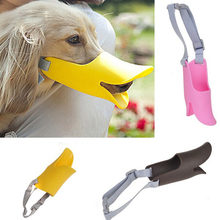 5520ac76ca2d1 1pc lot New Cute Pet Dog 3D Muzzle Duck Face Lip Mouth Guard Protection  Anti-barking Dog Mask Bite Bark Prevent Stopper