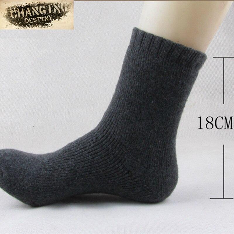 1 пара Лидер продаж мужские утолщаются Термальность кашемировый Повседневное Теплые зимние носки средней трубке Однотонная одежда Полотен... ...