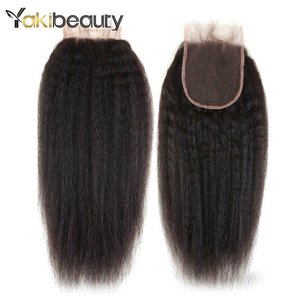 Yaki beauty Kinky Straight Hair Bundles With Closure 4x4 Brazilian Hair 4 Bundles With Closure Remy Human Hair With Lace Closure