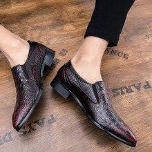 Модные Мужские модельные туфли для отдыха; сезон весна-осень; повседневные деловые туфли-оксфорды без шнуровки с острым носком; элегантная Свадебная обувь