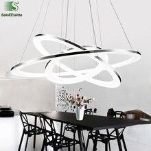 led 원격 현대 luminaria