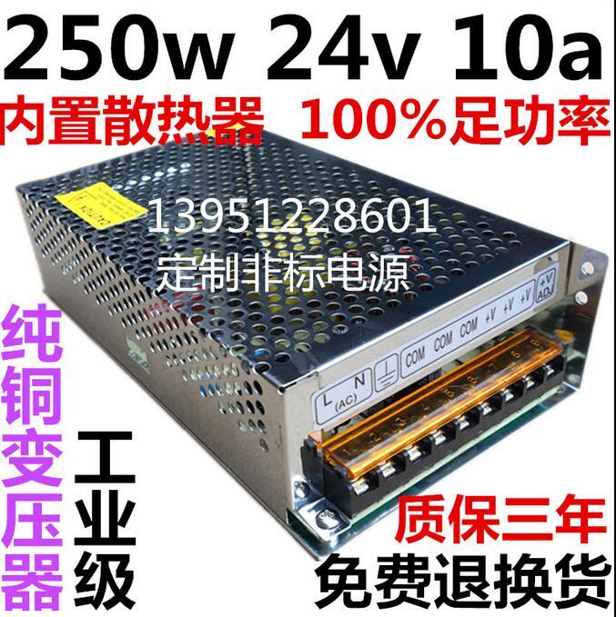 ФОТО [VK] 220V turn 24V 10A  DC  24V voltage 250W 24V 10A switch power supply S-250-24 converter