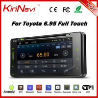 Kirinavi android 7.1 1024*600 HD quad core touch screen car audio for toyota universal car dvd player navigation system WIFI 3G