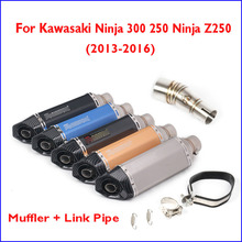 Ninja 300 250 Motorcycle Exhaust Pipe Escape Muffler Link Tube Connect Section for Kawasaki 2013-2016