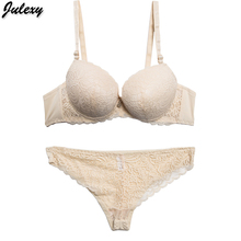 928370094834a Julexy Brand New 2018 sexy small girl bra brief sets Lace AB Cup solid women  underwear