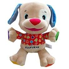 ليتوانيا يتحدث دمية على شكل كلب الغناء دمية في ليتوانيا اللغة أفخم اللعب الموسيقية للطفل الصبي الرضع محشوة التعليمية