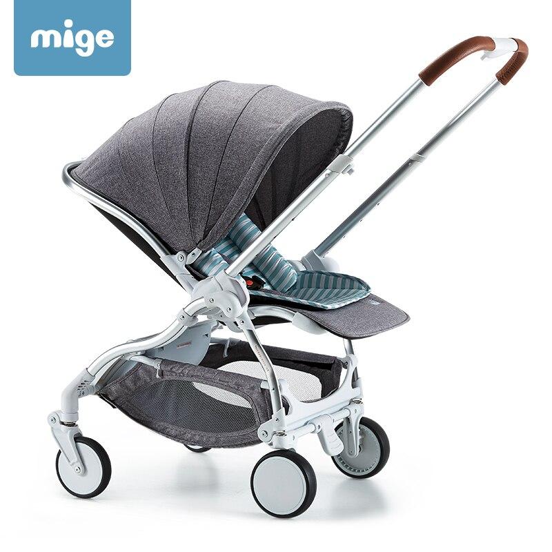 Mige high--View baby рюкзак для мамы FACING LIGHT складная Коляска