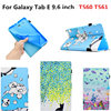 Fashion Painted Pu Leather Stand Cover Case For Samsung Galaxy Tab E 9 6 Inch T560