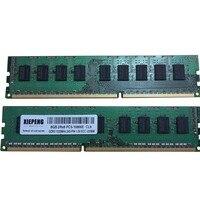 Para DELL R310 R230 R220 R510 T1500 T5500 T3500 T1700 T1650 servidor RAM 4GB 2Rx8 PC3-10600 8G DDR3 1333MHz ECC memoria sin búfer