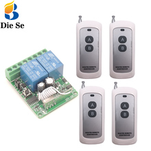 433MHz Universal Remote Control DC12V 10A 2CH rf Relay Receiver and Transmitter for Garage gate