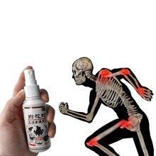 Wholesale 80ml/Pcs Snake Venom Relieve Pain Essential Oils Far IR Joint Lumbar Disc Protrusion Backache Medicine Spray
