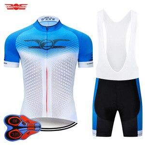 Image 5 - Crossrider 2020新ジャージセットmtb制服バイク服ロパciclismo自転車ウエア服メンズショートマイヨキュロット