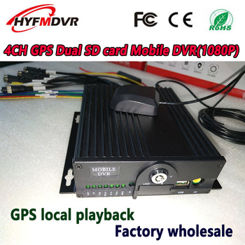 AHD1080P 4CH mobile DVR GPS track local playback 4 channel dual card monitoring host factory wholesale фото