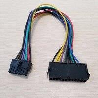 100 шт./лот ATX 24Pin к 14Pin Питание кабель 18AWG провод для ПК DIY Lenovo Q77 B75 A75 Q75 материнская плата 30 см