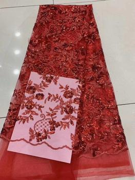 French lace fabric 5yds/pce red sequins dense flower pattern mesh fabrics women gorgeous luxury party event bright dress 2019