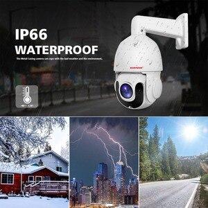 Image 4 - Cámara IP de 4MP para exteriores, 5MP, PTZ, 1080P, ONVIF, Zoom 30X, impermeable, IP66, Mini cámara domo de velocidad H.264, IR, cámara de seguridad CCTV de 120M