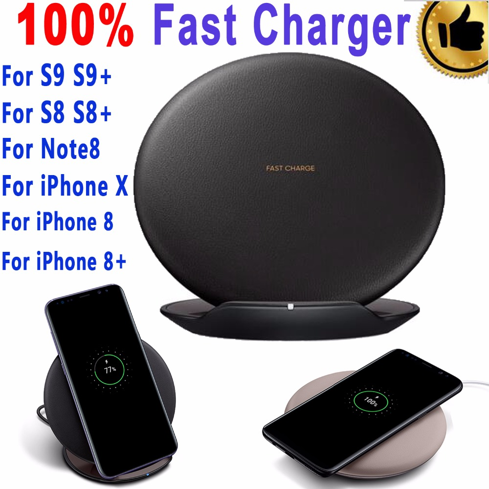 eAmpang 10W Qi Foldable Advanced Fast Wireless Charger Pad for Samsung Galaxy S7 Edge S8 S9 Plus Note 8 7 5 for iPhone X 8 Plus
