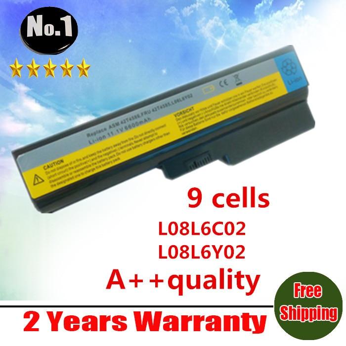 Бесплатная доставка новый 9 ячеек аккумулятор ноутбука для LENOVO IdeaPad V460 Z360 42T4726 51J0226 57Y6266 57Y6527 L08S6Y02 42T4725