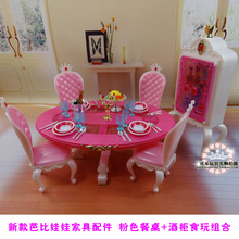 NEW Pink table chairs gradevin for barbie 1 6 doll accessories doll furniture for barbie doll