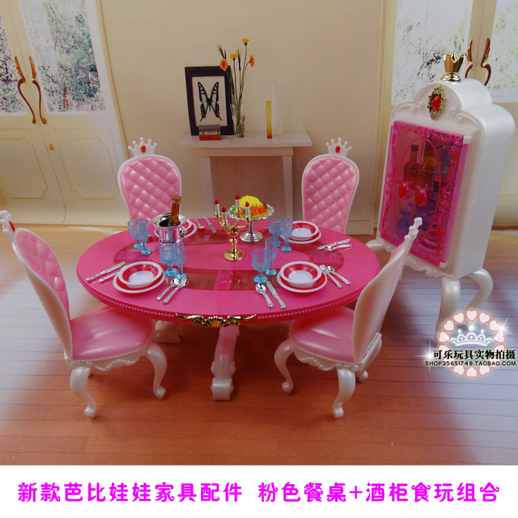 NEW Pink table chairs gradevin for font b barbie b font 1 6 font b doll
