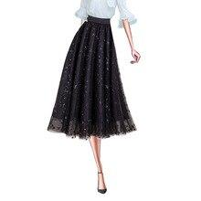 Лидер продаж женские роскошные сетчатая юбка Алина блестками звезды Дизайнерские Высокое качество сладкий юбка ученицы Базовая