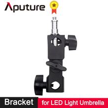 Aputure Light Panel Lamp Bracket 1/4'' to 3/8'' Screw for AL-528 HR672 Series Studio LED Video Light Tripod Stand Accessories brand dison led k series k 528 40w lumen 3000 5500k led video light led studio lamp flash led lamp dhl free shipping