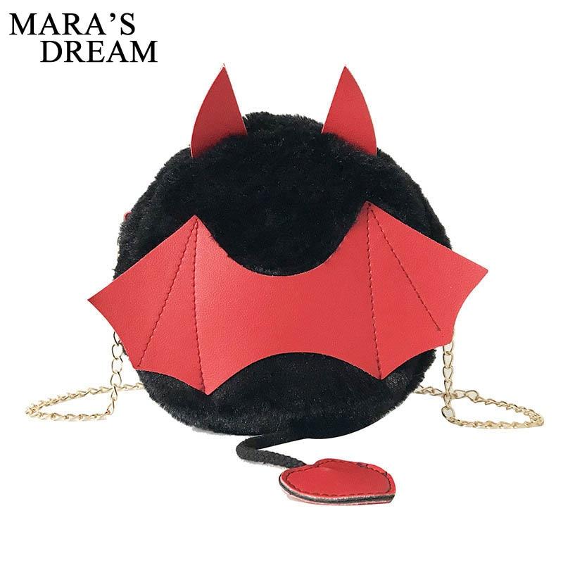 Mara's Dream Plush Little Monster Bat Small Round Bag Halloween Devil Handbag Cute Cartoon Women Chain Shoulder Bags with Tail(China)