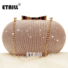 ETAILL Champagne Nude Clutch Evening Bag for Women 2018 Glitter Party Banquet Girls Wedding Chain Shoulder