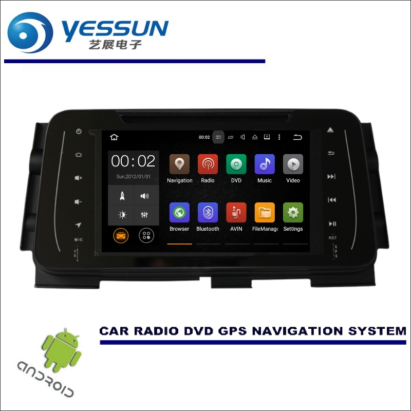 YESSUN Android CD DVD GPS Player For Nissan Kicks / Micra 2014~2017 Navi Radio Audio Stereo Screen Car Multimedia Navigation yessun for mazda cx 5 2017 2018 android car navigation gps hd touch screen audio video radio stereo multimedia player no cd dvd