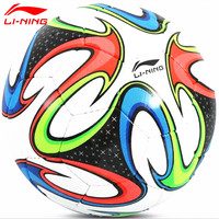 Genuine Lining Children Football Leather Number 4 Number 3 Samba Glory Hand Crack Foot Ball Good Quality Zuqiu L762OLC
