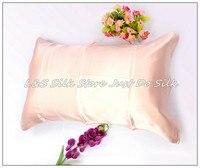 Free Shipping 100 Silk Pillowcase 2 Sides Silk Pillow Case Cover Envelope Back Plain Dyed Silk