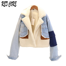 REDCORE Ladies Coats Winter Denim Jacket Coat Women Turn-down Collar Outerwear Womens Jacket Short Thickened Loose Clothes JK013
