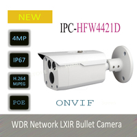 DAHUA 4MP HD WDR Network LXIR Bullet Camera With POE Original English Version Without Logo IPC