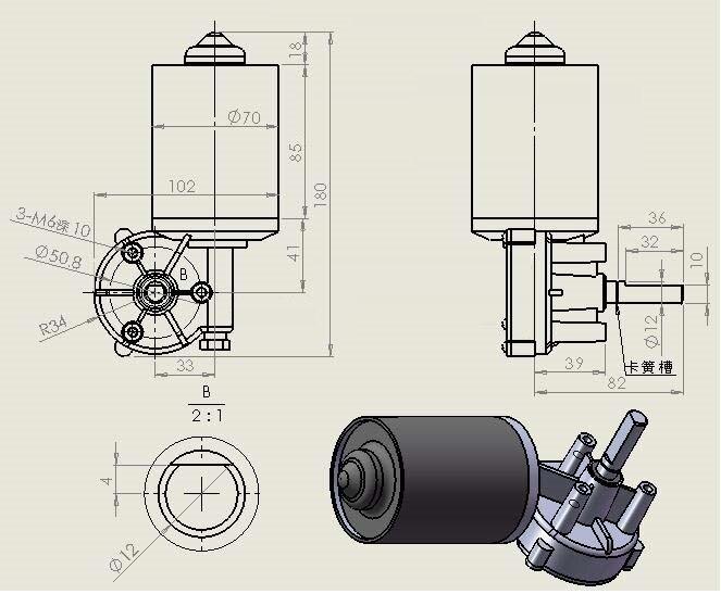 05ce3daa5be Motor de engranaje de para el garaje DC12V 40 rpm 60Kg cm motorreductor  bien versión de auto bloqueo de la función de Motor de la puerta del  obturador en ...