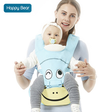 HappyBear Fesyen Pembawa Bayi Kapasiti Tinggi Bayi Sling Selesa Backpack Backpack Bungkus Bayi Kangaroo Baru Untuk 0-36Months 1606