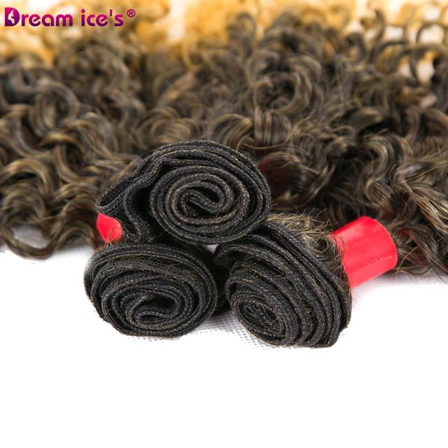 Синтетические волосы для наращивания ombre золотистые с плетением
