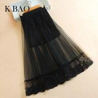 K BAO Tulle skirt girl high waist skirt sexy elasticity lace skirt fashion casual mesh transparent skirts for women school