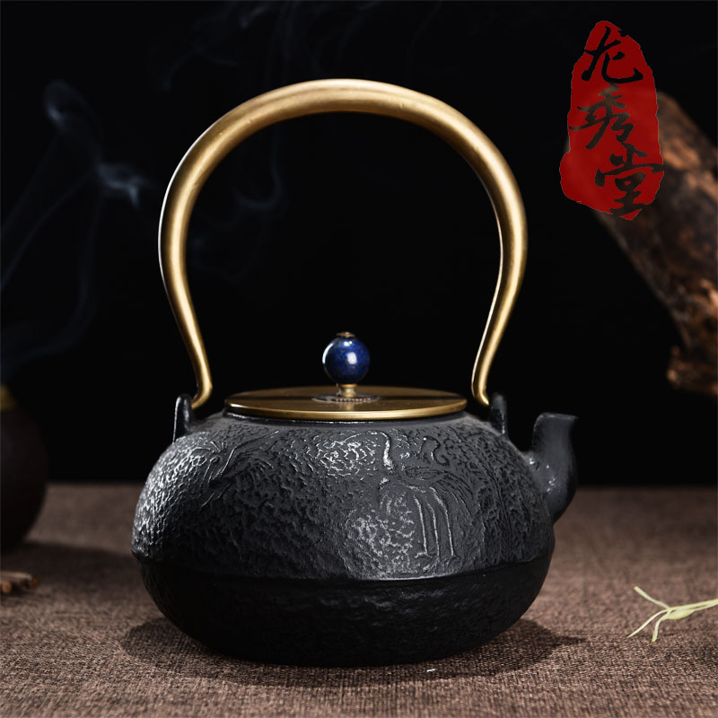 1100ml,1.1L,Authentic Cast Iron Tea Pot Set Japanese Teapot Tetsubin Kettle With Metal Net Filter Kung Fu Tea Infuser1100ml,1.1L,Authentic Cast Iron Tea Pot Set Japanese Teapot Tetsubin Kettle With Metal Net Filter Kung Fu Tea Infuser