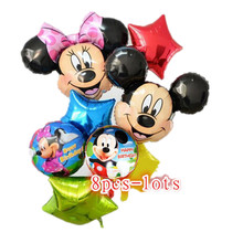 QGQYGAVJ Free Shipping New balloon 8pcs lot packages Minnie Mickey birthday party balloons suit children s