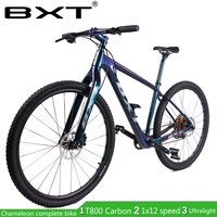 29 дюймовый mtb углеродный горный велосипед 29 Boost 142/148*12 мм горный велосипед велосипедные тормоза горный бициклет mbt bicicleta de montanaz