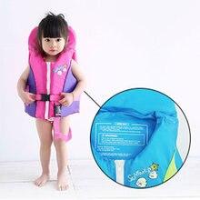 Спасательный жилет winmax летняя Спасательная куртка для плавания