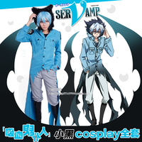 SERVAMP Kuro Uniforms Cosplay Costume Free Shipping
